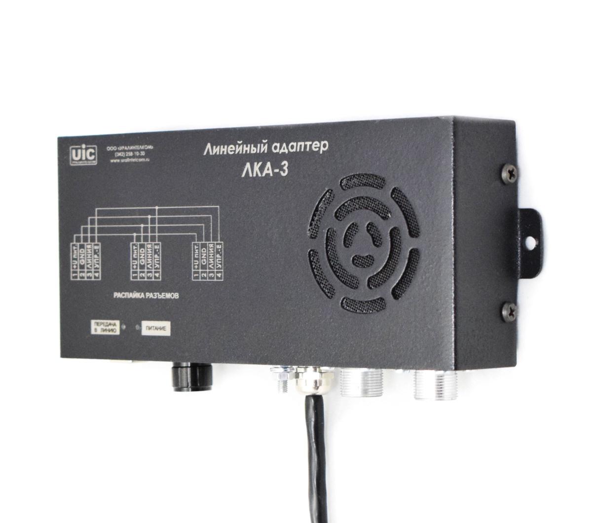 NEW! Адаптер IP телефонии ЛКА-3