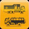 Переговорные устройства для транспорта