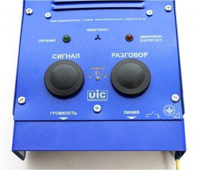 Блок ПУ-05М2-НРЖ выносной