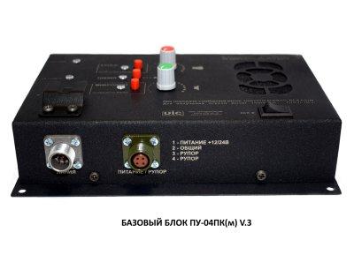 Блок ПУ-04ПК(м) базовый Ver.3