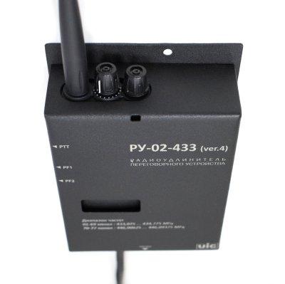 Радиоудлинитель РУ-02-433(С) Ver.4