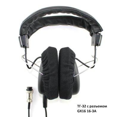 Головной телефон ТГ-32