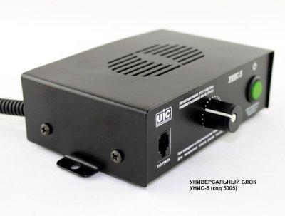 Блок УНИС-5 (блок водителя)