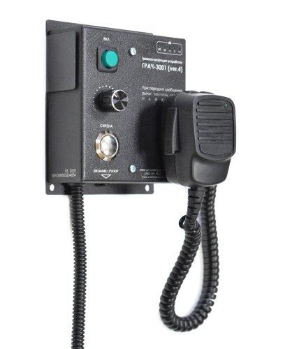 Комплект ГРАЧ-3001 громкоговорящее устройство для транспорта