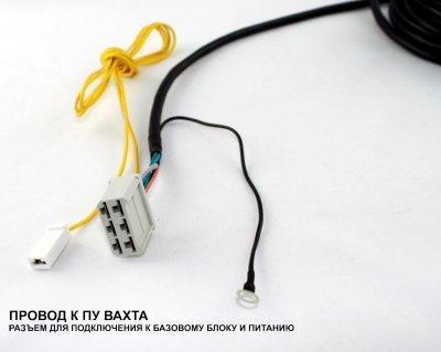 Комплект ПУ ВАХТА-2 переговорное устройство