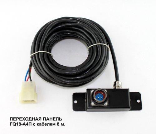 Переходная панель ПП.FQ18-А4П