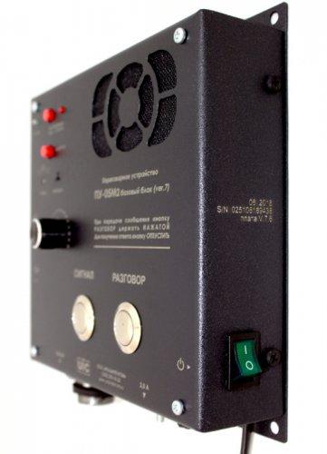 Блок ПУ-05М2 базовый Ver.7