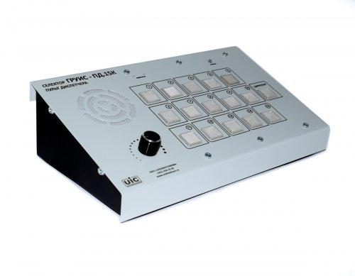 ГРУИС-ПД .15К пульт диспетчера на 15 каналов