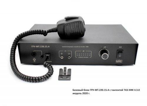 Блок ГРУ-МТ.220.15.*  базовый Ver.5 (2020 г)