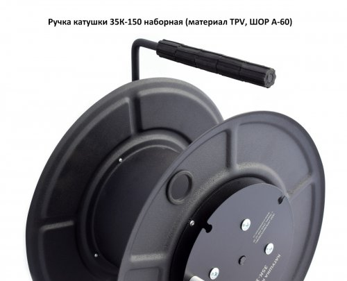 Металлическая кабельная катушка 35К-150