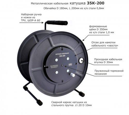 Металлическая кабельная катушка 35К-200
