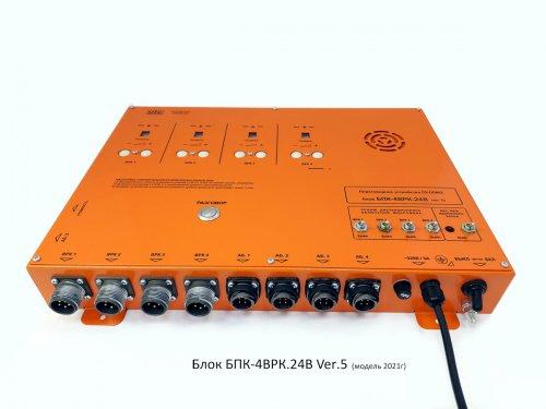 БПК-4ВРК.24В Ver.4
