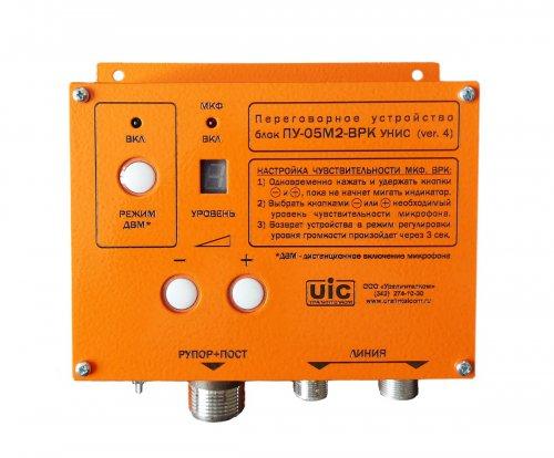Блок ПУ-05М2-ВРК-УНИС Ver.4