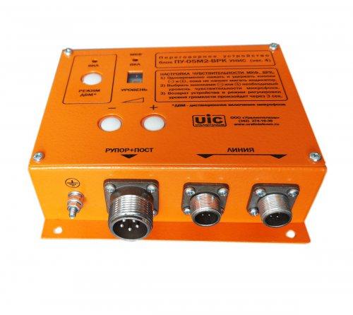 Блок ПУ-05М2-ВРК-УНИС Ver.4 с разъемами RM14-4